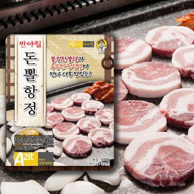 맛의명가 반야월 뒷고기 돈뽈항정 550g