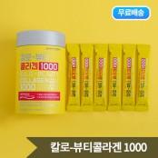 [경남제약] SNS에서 난리난 바로 그 콜라겐  젤리! 경남제약 칼로-뷰티콜라겐 1000 (20g*30포) 이미지