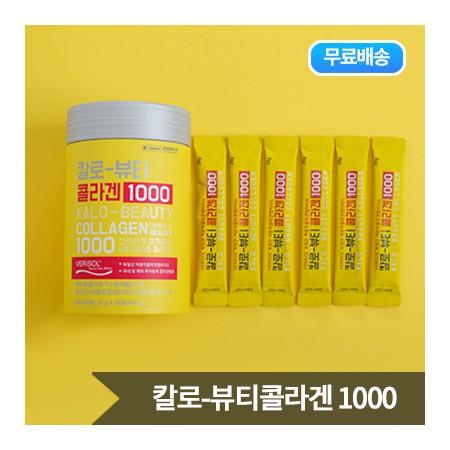 [경남제약] SNS에서 난리난 바로 그 콜라겐  젤리! 경남제약 칼로-뷰티콜라겐 1000 (20g*30포)