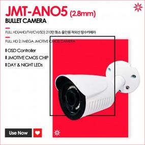 제이모티브 CCTV 카메라 JMT-ANO5 210만화소 올인원 적외선 방수 카메라(실외형) 이미지