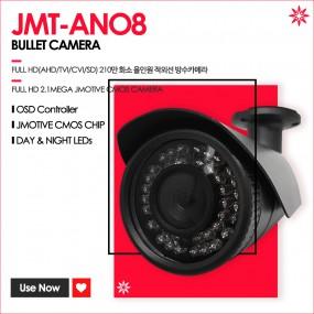 제이모티브 CCTV 카메라 JMT-ANO8 210만화소 올인원 적외선 방수 카메라(실외형) 이미지
