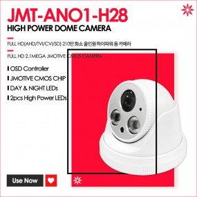 제이모티브 CCTV 카메라 JMT-ANO1-H28 210만화소 올인원 하이파워 돔 카메라(실내형) 이미지