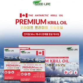 [PV+] 홈쇼핑 판매 & 캐나다 면세점 브랜드! 항공 직수입 프리미엄 크릴오일 6개월(인지질 56%이상, 아스타잔틴 990) 이미지
