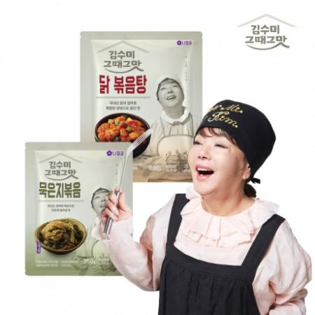 [김수미]그때그맛 닭볶음탕+묵은지볶음(총2팩)