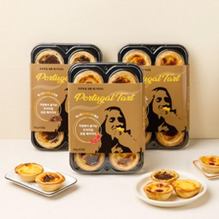 [디앙뜨] 포르투갈 에그타르트 60g x 6개  / 에어프라이어 빵 / 냉동생지 이미지