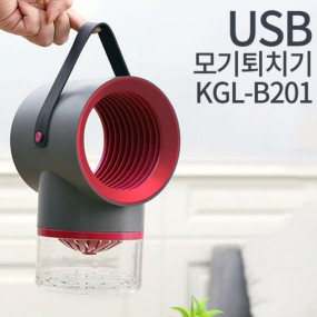 GL 흡입식 모기퇴치기 휴대용 USB 모기퇴치기 KGL-B201 이미지