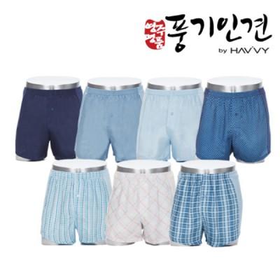 [풍기인견] 남성 쿨 트렁크팬티 7종세트