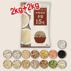 [기획상품] 15가지 곡물의 맛있는 조화! 자연담은 혼합15곡 2kg + 2kg 이미지