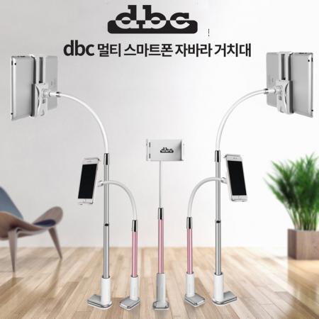[개인방송장비][dbc] 멀티 스마트폰 자바라 거치대 이미지