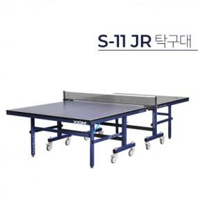 [BOUND PRO] S-11 JR 탁구대 / 주니어용을 위한 기존 탁구대 보다 높이가 10Cm 가 줄어든 주니어 전용 탁구대 이미지