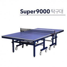 [BOUND PRO] SUPER 9000 / 40 년의 전문성이 만들어낸 완벽함 이미지