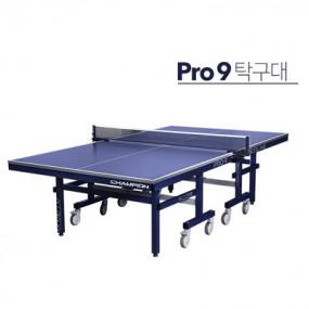 [BOUND PRO] PRO-9 탁구대 / [국제경기용 ITTF] 40 년의 전문성이 만들어낸 완벽함 이미지