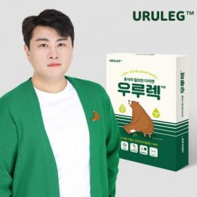 홈쇼핑 연속매진 상품! [종아리 패치] 김호중의 우루렉 1상자 (30매) 이미지