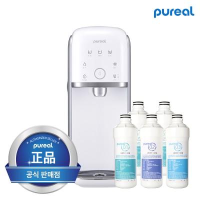피코그램 퓨리얼 냉온정수기PPA-2110 (무료설치)