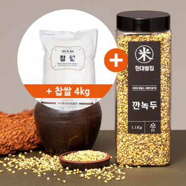 [복날맞이] 현대쌀집 기획상품! 찹쌀 4kg + 깐녹두 1.1kg 이미지