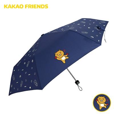 [카카오프렌즈]  러블리도트 3단 우산 연네이비 (캐릭터손잡이)