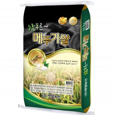 농부의 마음으로 재배한! 참푸른 메뚜기쌀 10kg(무료배송)