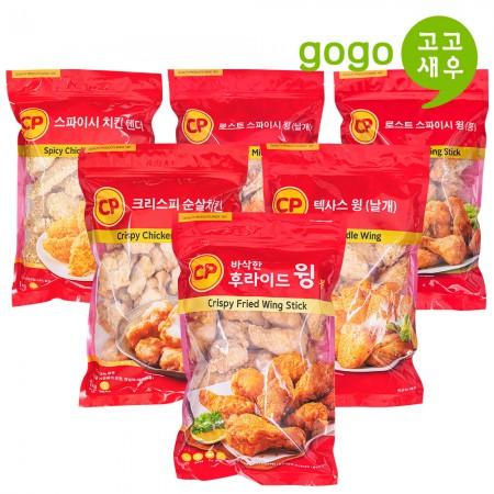 [고고새우]CP 치킨 1kg 6종 (냉동 치킨, 닭고기)