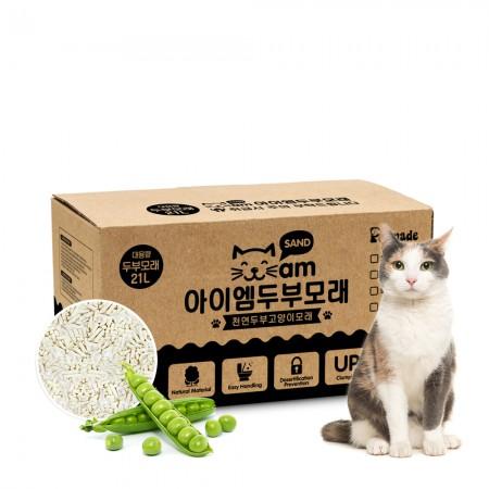 아이엠두부모래 모음전 8.5kg(21L) 고양이화장실/배변 이미지