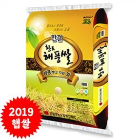 [당일도정]고창 한결해풍쌀 백미 10/20kg 이미지