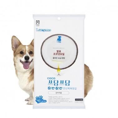 [코코쓰담쓰담] 강아지용 전신케어 목욕장갑 10매입 0005 성견용 이미지