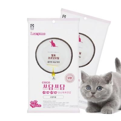 [코코쓰담쓰담] 고양이용 전신목욕장갑 10매입 무향 0128
