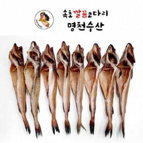 [명천수산] 속초 미스코다리 (깔끔코다리) 이미지