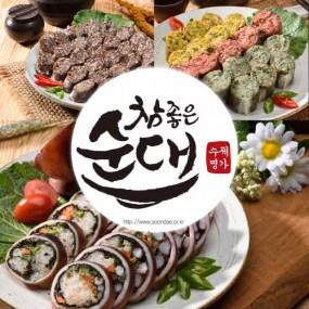 [참좋은식품] 속초 명물 아바이왕순대 / 삼색순대 / 오징어순대 이미지