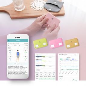 [지헬스] 내 몸속 근육량,체지방,체수분,단백질 체크 휴대용 체지방 측정기(카드형) QSCD-0A 이미지