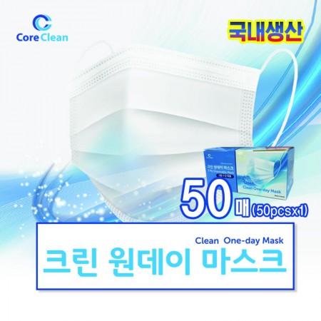 [일회용마스크][국산][100매] 크린 원데이마스크(50매*2박스)