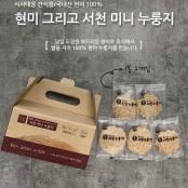 [GRIGO] 국산현미100% 웰빙간식 수제 서천 미니누룽지 (2개입x20봉)x2박스 이미지