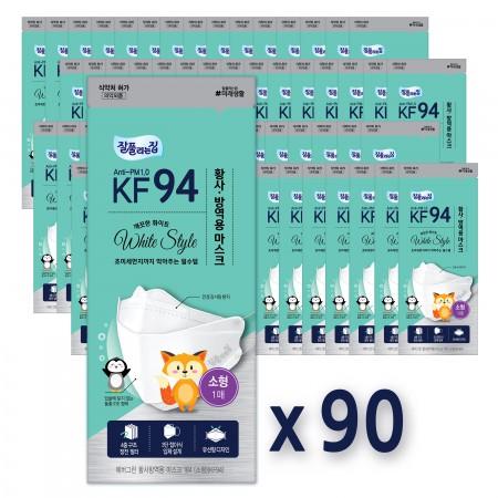 [KF-94(의약외품)][소형][국내산][90매]잘풀리는집 황사방역용 마스크KF94(4중필터)