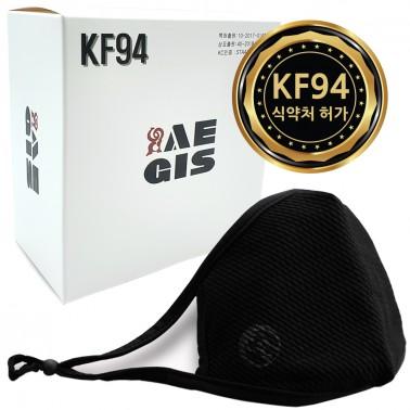 [KF-94필터교체형][국내산][1매+추가필터10] AEGIS KF94 이지스마스크 미세먼지 황사 방역 보건용 필터교체형 마스크 이미지