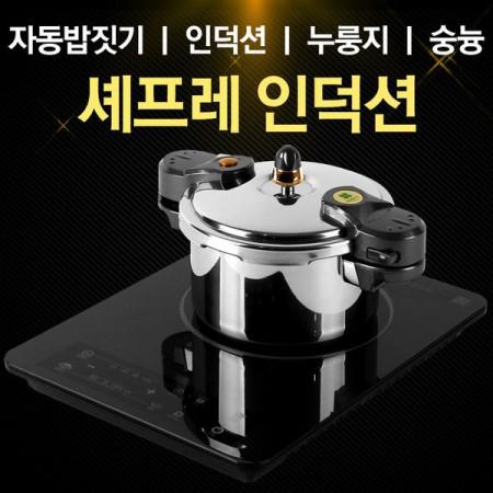 [셰프레] 자동 취사 밥짓기 조리 빌트인 1구 인덕션 압력밥솥 IG-A100