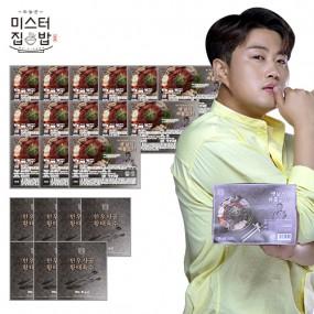 [미스터집밥] 김호중 파불고기 총 21팩 <br>옛날식 파불고기 160g x 14팩 + 한우사골황태육수 200g* 7팩 이미지