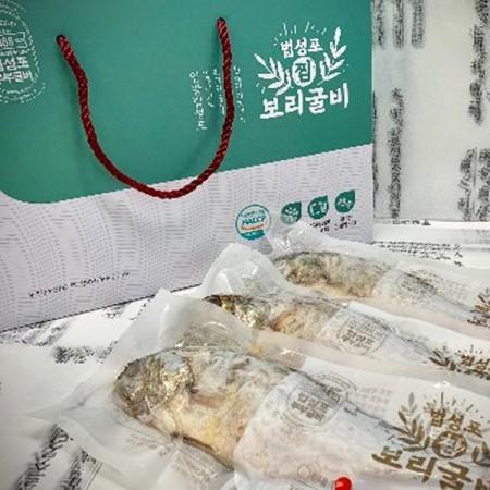 [설이왔소][부부굴비] 찜부세 보리굴비5미(대/특대) 품격선물세트 이미지