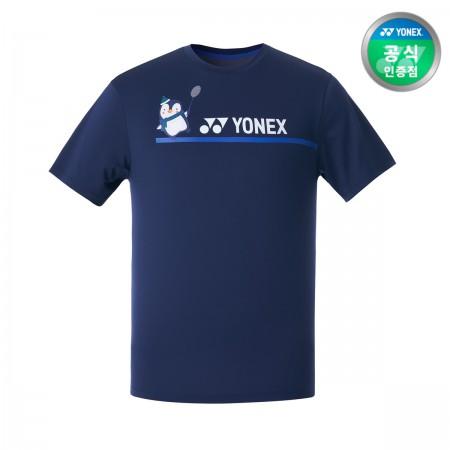 요넥스 배드민턴 반팔티 203TS032U 남녀공용 라운드티셔츠 탁구복 운동복 이미지