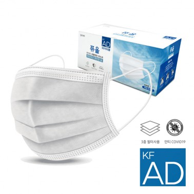 [KF-AD][50매][퓨올 위가드] 비말차단 KF-AD 식약처 인증 국산 마스크 대형 50매 이미지