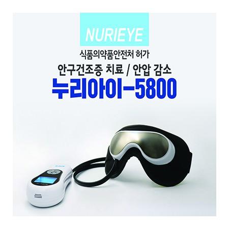 [추석PICK][의료기기] 안구건조증 치료의료기기 누리아이 5800(시트지 1bOX  증정)
