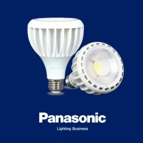 [파나소닉] KS인증 1등급! 에너지절약,플리커현상을 한꺼번에 해결 할 수 있는 건강조명! 파나소닉 LED PAR30  30W (집중형) 이미지