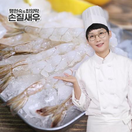 팽현숙 최양락의 맛있는 손질새우 900g(120미) x 1세트