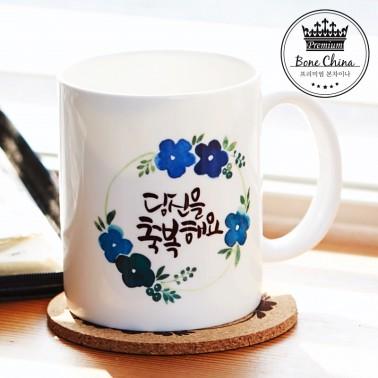 최고급 본차이나 머그 컵 받침 포함 BH91_당신을 축복해요2 이미지