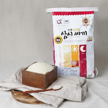 [지팔자] [2020년 햅쌀] 당일도정! GAP인증! 진주 논개황금쌀 삼시세끼 백미 5kg (10월5일부터 순차배송) 이미지