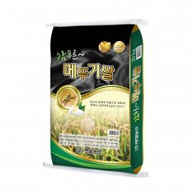 [2020년 햅쌀]농부의 마음으로 재배한! 참푸른 메뚜기쌀 20kg(무료배송) 이미지