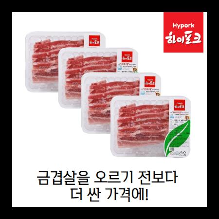 금겹살을 특가에! 국내산 급냉 삼겹살  400g * 4팩 세트 (무료배송) 이미지