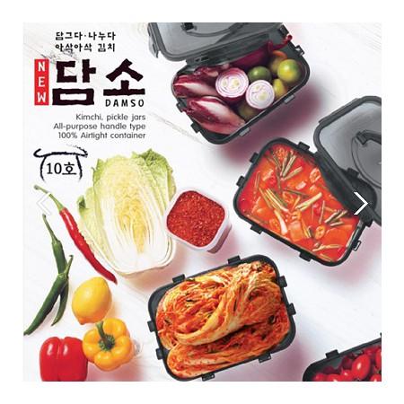 [김장원정대] 이지앤프리 뉴담소 김치통 김치보관함 10호