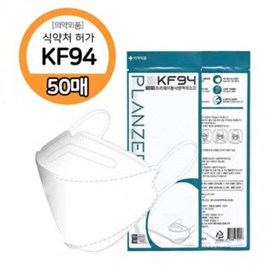 [KF94][국내산][50매][개별포장][무료배송] 플랜제로 뉴프리데이 KF94 황사방역 마스크 대형 이미지