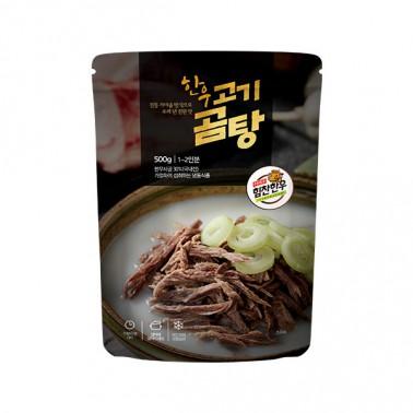 [힘찬한우] 한우 곰탕 / 한우 육개장 (무료배송) 이미지