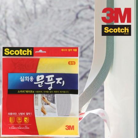 [3M] 스카치 #2294 실외용 PVC 문풍지 중형 1893 (두께)9.5mm*(폭)13mm*(길이)3.05M