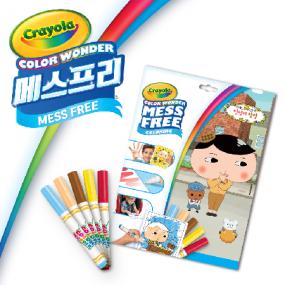 [Crayola] 크레욜라 메스프리 엉덩이탐정 이미지